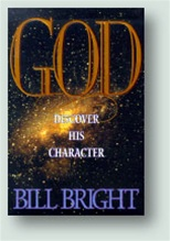 god-discover-his-character
